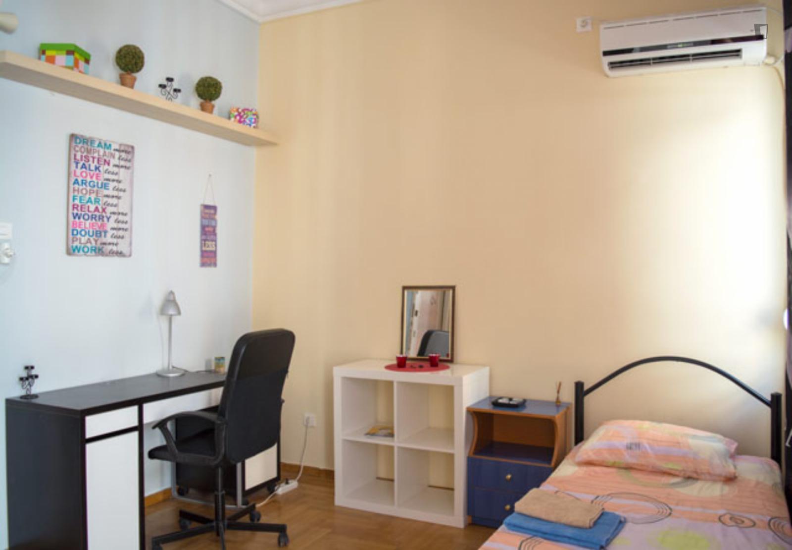 Sporgilou, Athens, WI - 290 EUR/ month